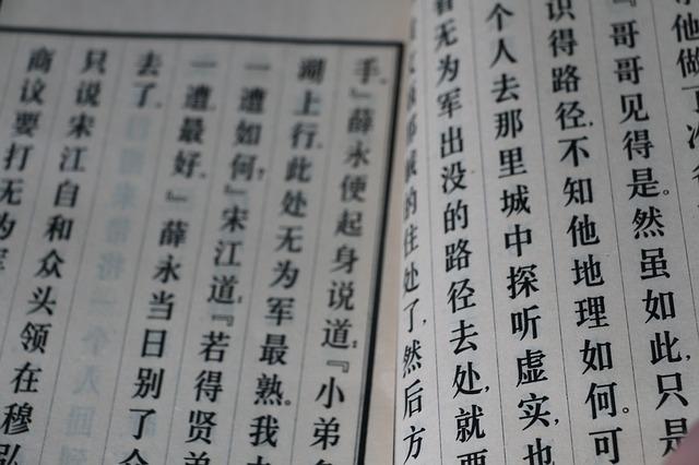 מומחים בתרגום נוטריוני לסינית